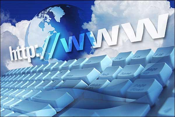 E-Ticaret Şirketi